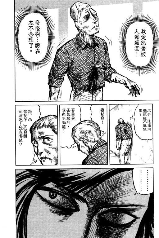 漫客山谷-漫客山谷官网